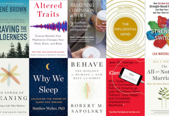 Our Favorite Books of 2017